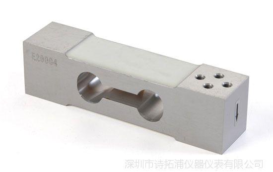 单点式称重传感器FAS-20kg