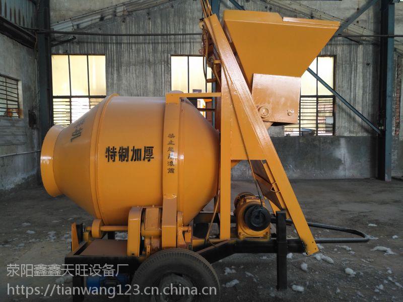 广东清远鑫旺JZC450爬斗反锥式全自动搅拌机操作安全