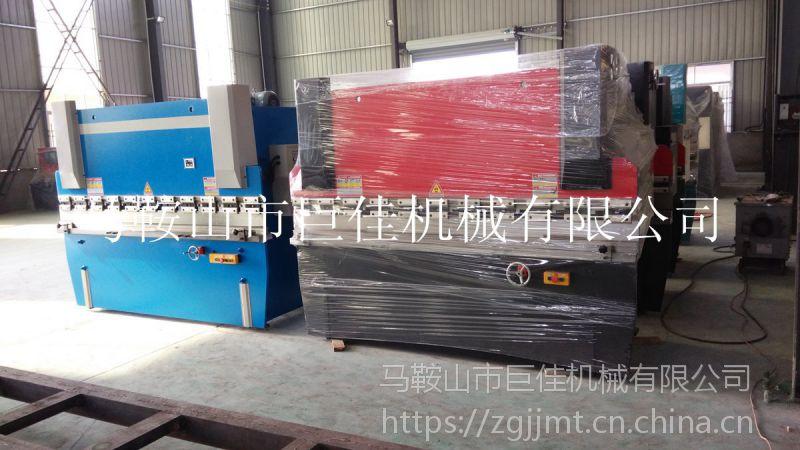 63吨液压折弯机 WC67Y-63/2500 2米5折弯机价格