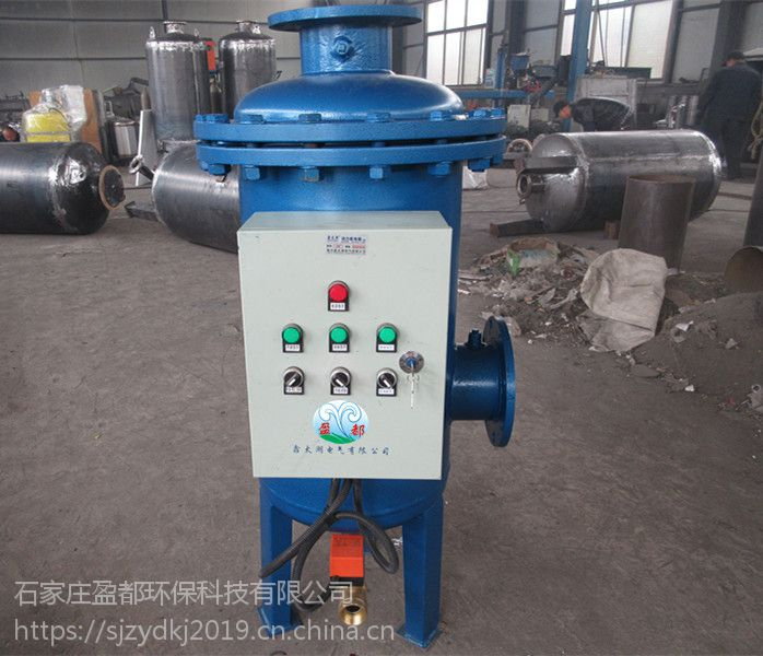 电子控制全程综合水处理器二连浩特