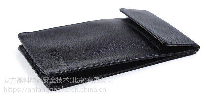 安方高科 PVC纯色车缝加工屏蔽套 颁奖纪念 欢迎采购