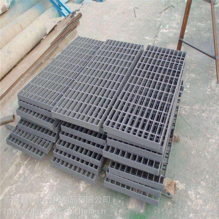 志拓厂家加工定做平台楼梯踏步船舶甲板踏步热镀锌钢格板