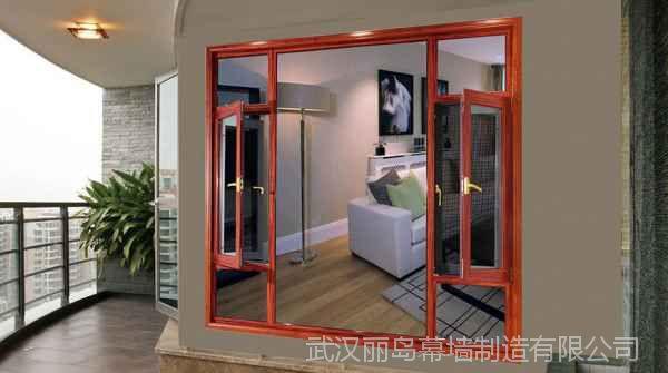 订制铝合金门窗首选武汉丽岛幕墙