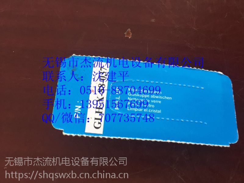 HIGH LUX喉镜灯泡 HIGH LUX XENON LAMP GLH-X-88-037