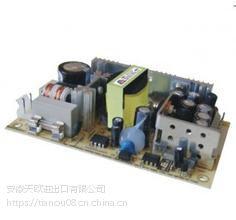 VEM 电机 K20R 100L 4 0977894006267H