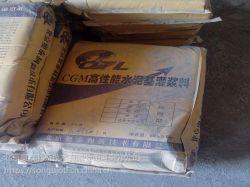 河南孔道灌浆料 国标C60灌浆料厂家