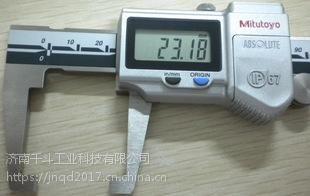 mituyo三丰沟槽卡尺 573-651