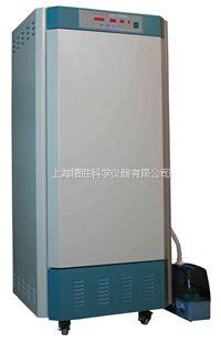 智能人工气候箱,HP400GS-C实验室人工气候箱、包税包邮
