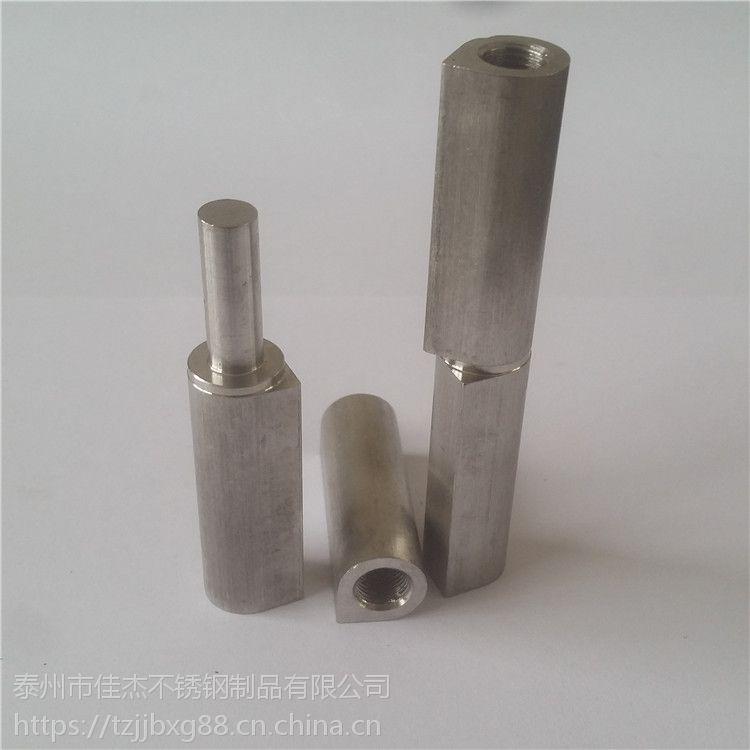 天津304不锈钢水滴形门轴铰链 定做各种非标
