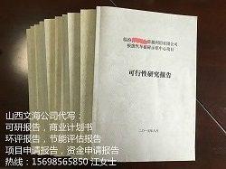 http://himg.china.cn/0/4_299_236406_250_187.jpg