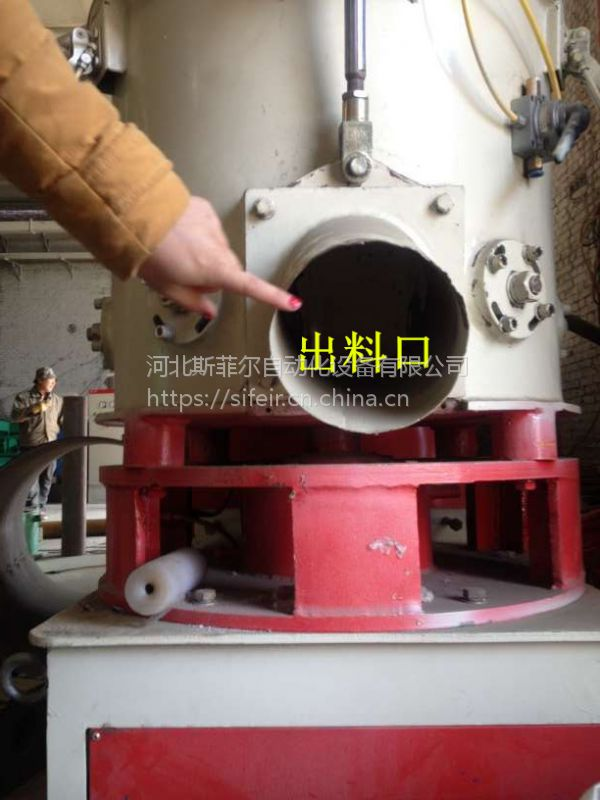 高端大气上档次300L、500L、800L商标纸团粒机设备