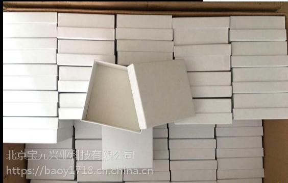 纸质标本盒、昆虫标本盒