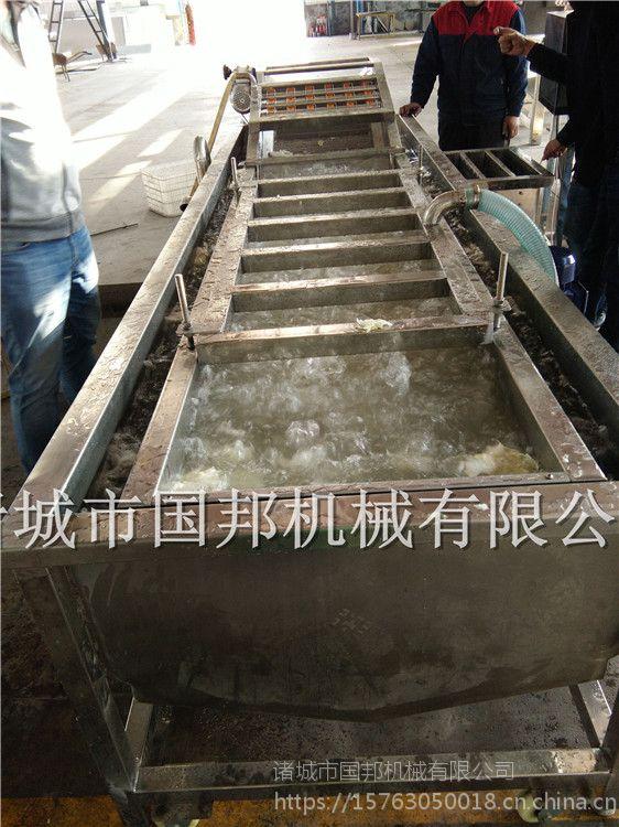 土豆气泡清洗机厂家直销蔬菜清洗机