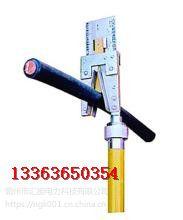 供应线夹测量杆 绝缘操作杆 10kv带电作业测距 汇能