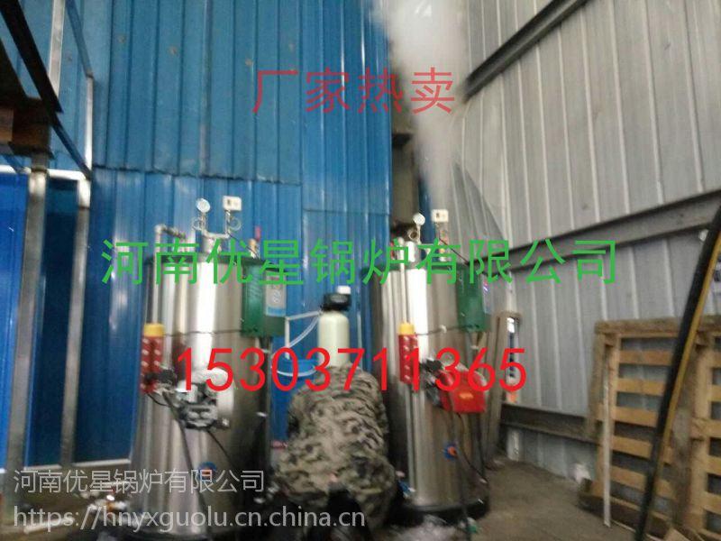 河南燃气蒸汽发生器厂家