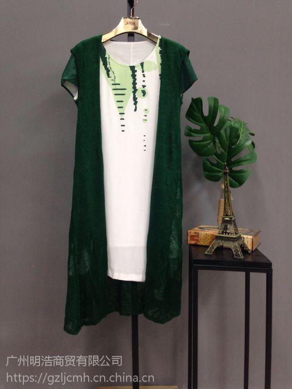 女装品牌加盟折扣店尘色货源拿货渠道