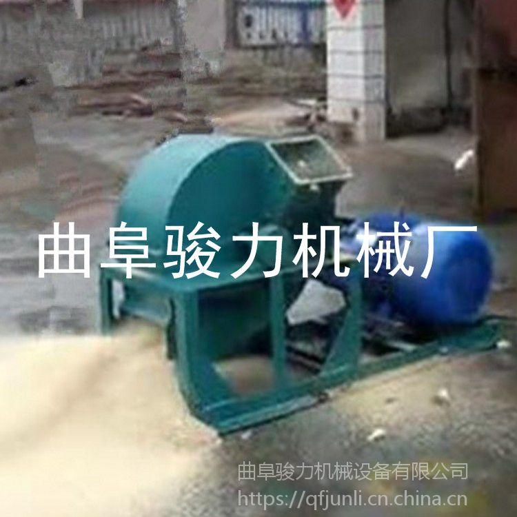 零售供应 边角料粉碎机 旧模板加工机械 多功能木材粉碎机 骏力