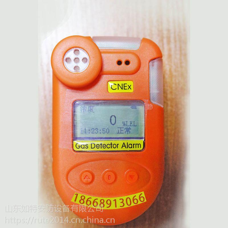 进口电化学式传感器TVOC气体浓度检测仪