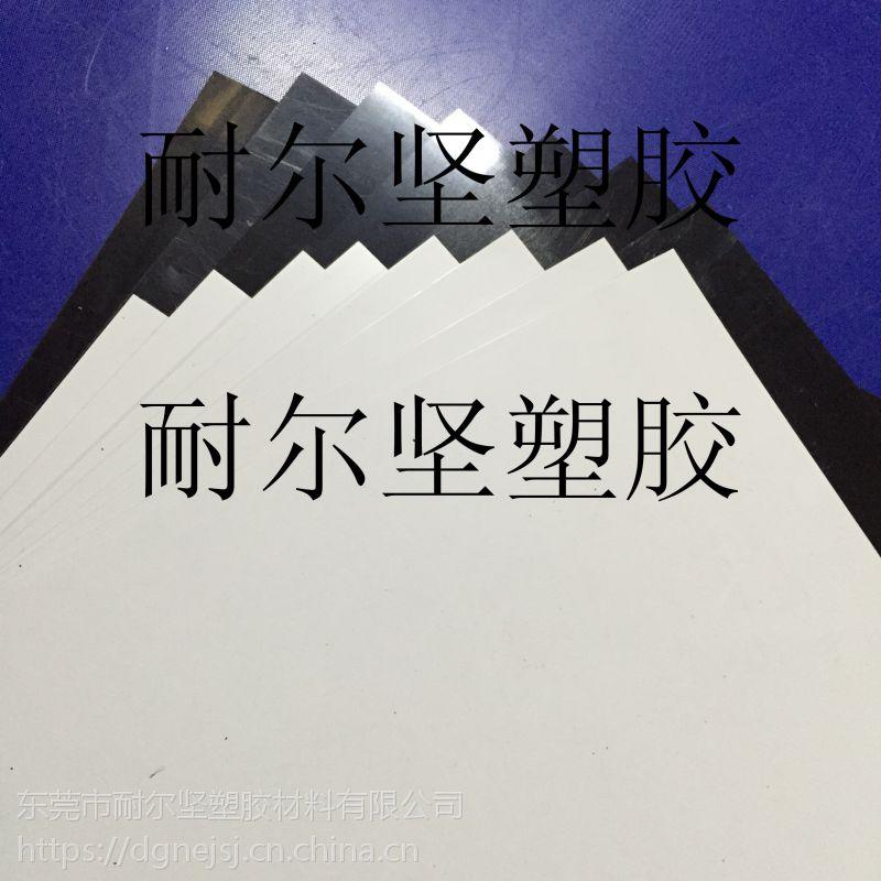 零切加工abs板-丙烯腈abs板=5毫米abs薄板=耐热abs板=白色abs板