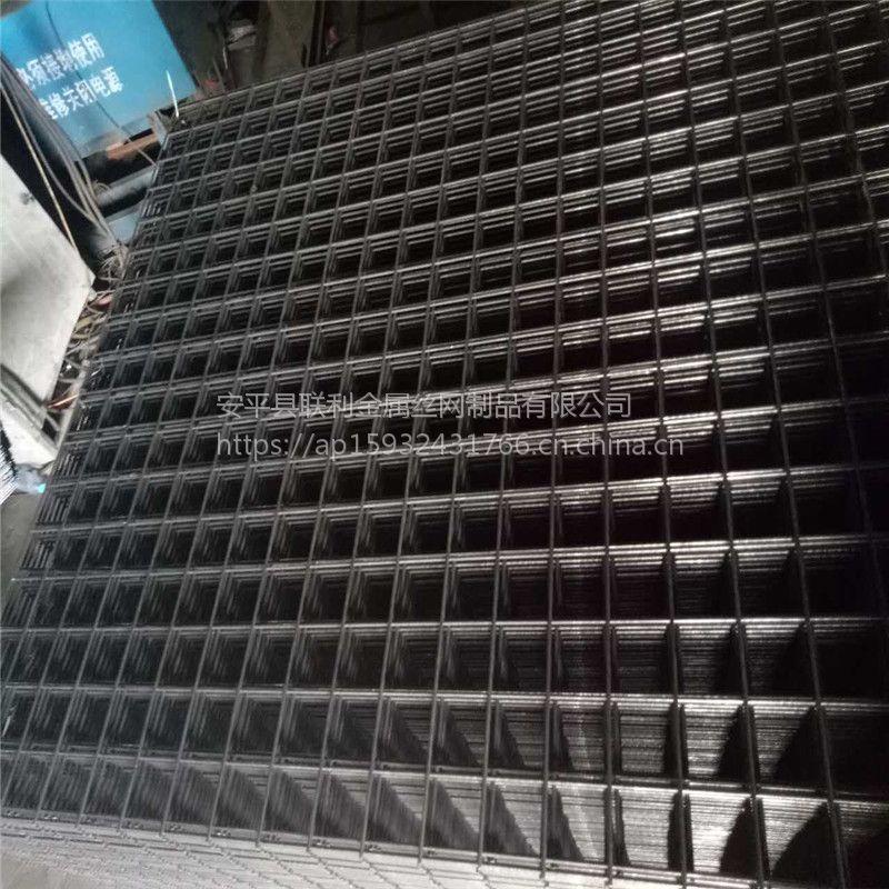 安平联利生产异形建筑网片 毛边建筑网片 地暖浇筑网