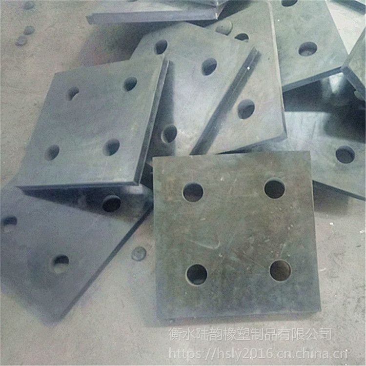 350/65板式橡胶支座 橡胶脚垫 陆韵 专业生产特殊要求的产品