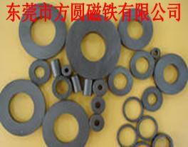 方圆磁铁厂家供永磁铁氧体黑色磁片 感应器小磁环