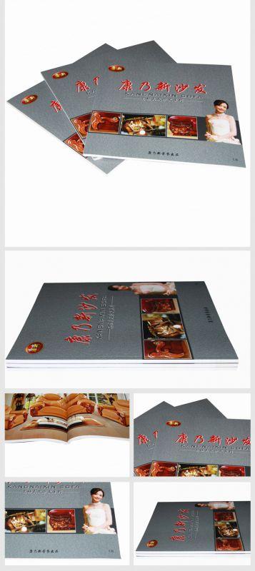 铜版纸家具家私画册,宣传册,12开产品画册印刷厂家 家居目录图片