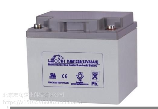 理士蓄电池DGM1245