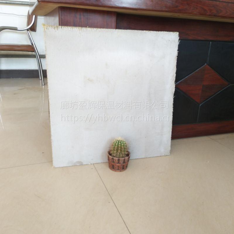 外墙岩棉复合保温板价格 河北盈辉厂家销售100厚岩棉保温板