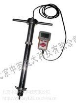 土壤紧实度测定仪中西器材 型号:XE48/MJSD 库号:M406980