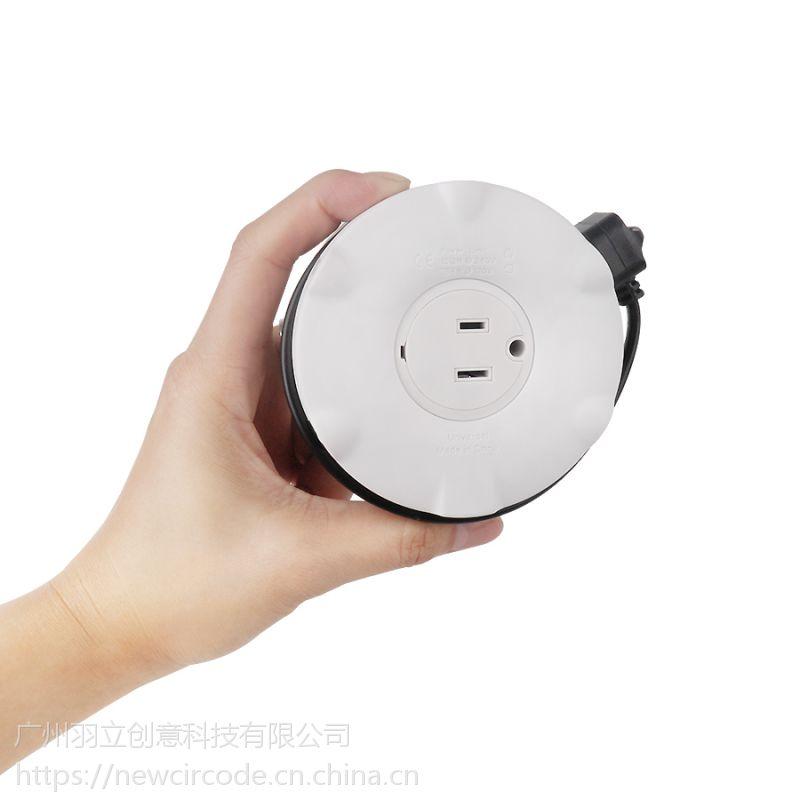羽立创意排插能量环插座 全球通用旅行出差留学生必备排插 欧洲欧式美式转换插头