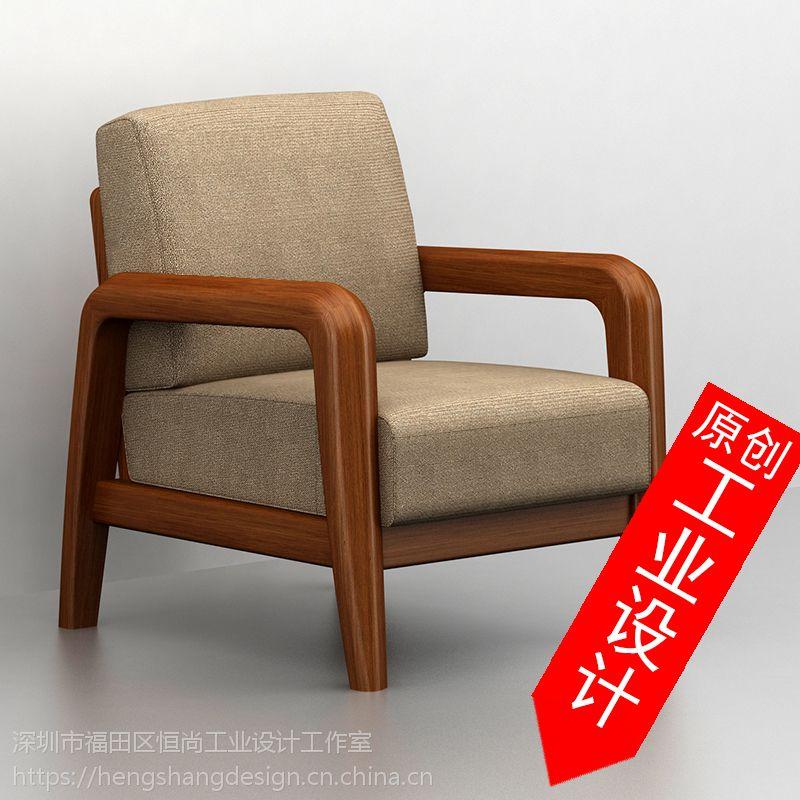 产品外观效果图渲染创意家具设计定制家具设计个性设计原创设计