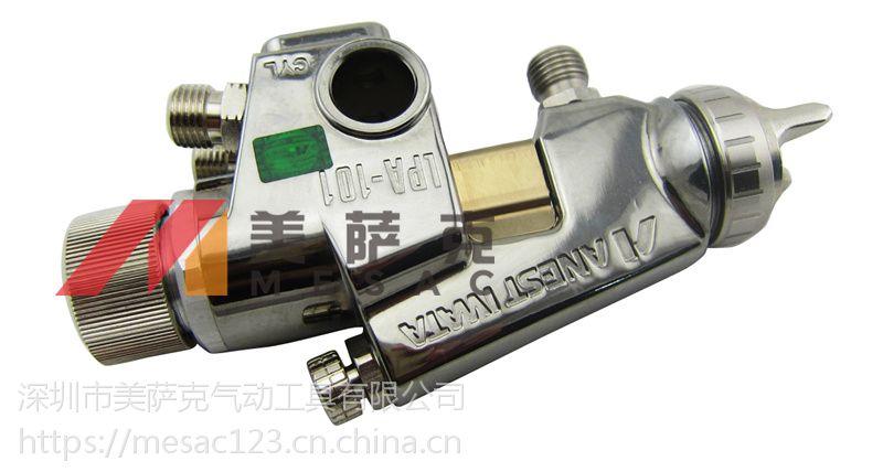 日本岩田LPA-101低压自动喷枪