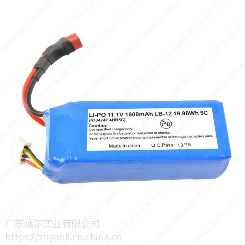 达尔文机器人锂电池11.1V 1800mAh教育教学机器人锂电池