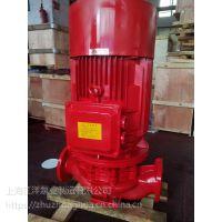 5.5KW消防泵出厂价XBD2.8/15-80L 喷淋系统 控制柜 稳压机组