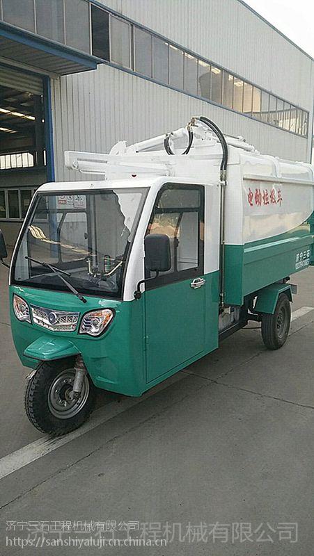 厂家制造电动三轮垃圾车 环卫车小型垃圾运输车 山东济宁三石机械