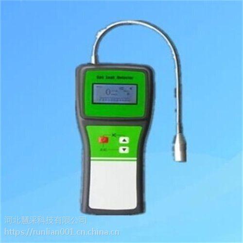 台山高精度可燃气体检漏仪 KP816高精度可燃气体检漏仪总代直销