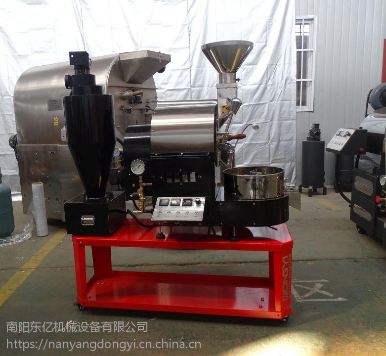 南阳东亿功能齐全的小型咖啡烘焙设备 可配套室内静电除烟设备15688198688