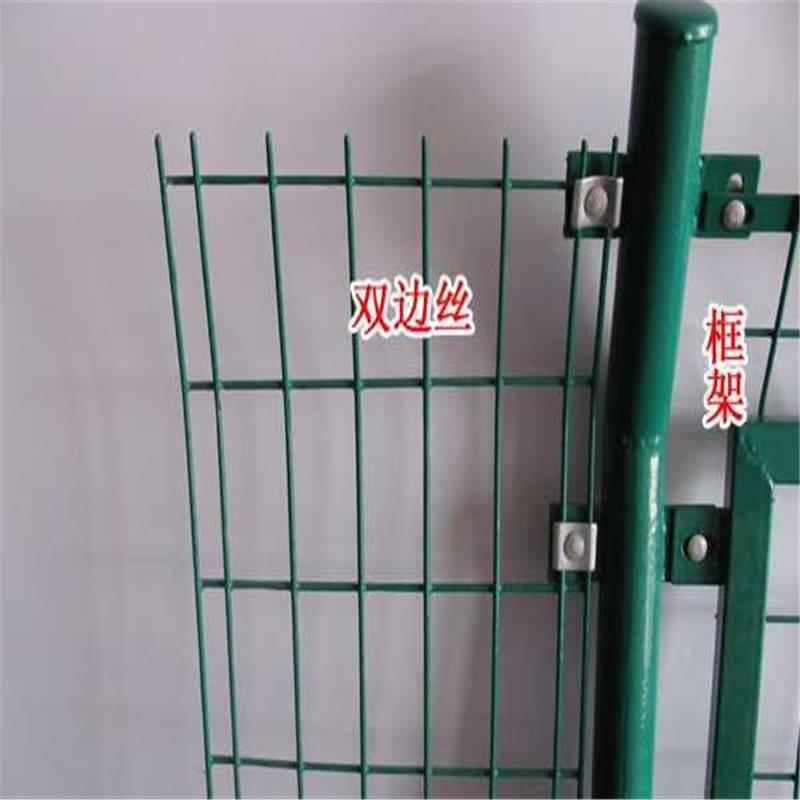 圈地防护栏 框架护栏网 景区隔离围栏