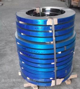 佛山301不锈钢带精密料厂家