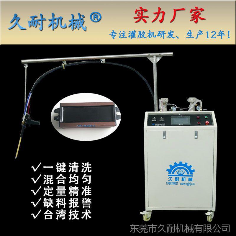 厂家直销 智能型硅胶灌胶机 电子产品硅胶灌注设备 硅胶机器设