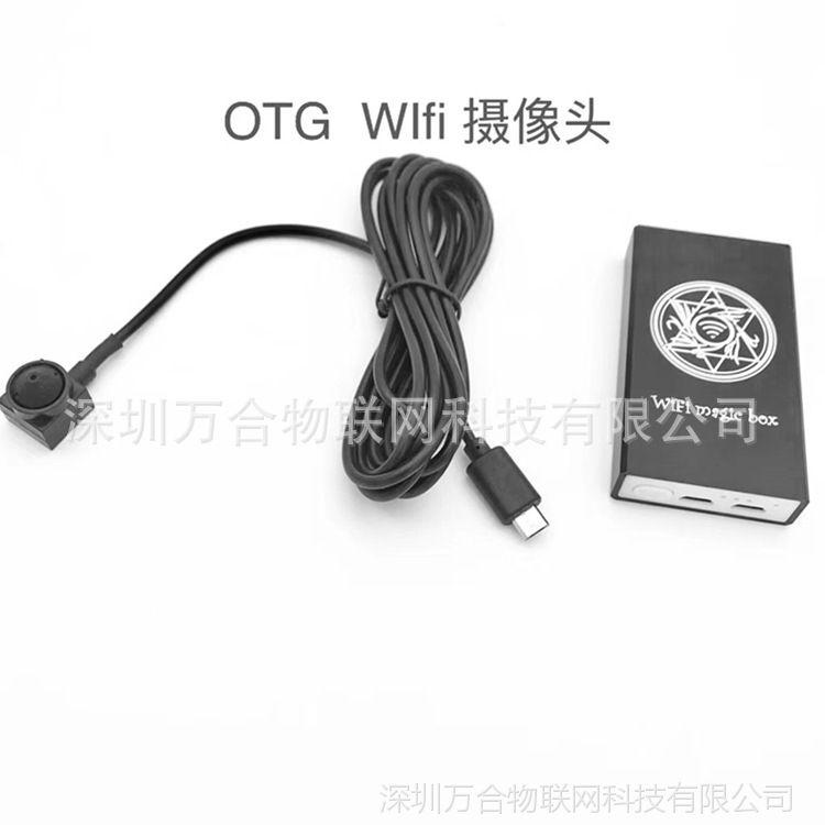 高清监控手机外置OTG摄像头720P安卓Android系统工程USB摄像头