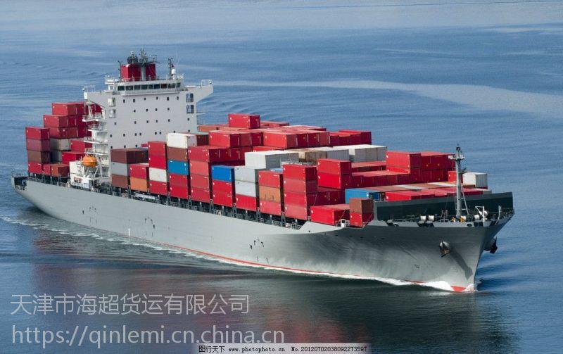 茂名到沧州海运运输费用