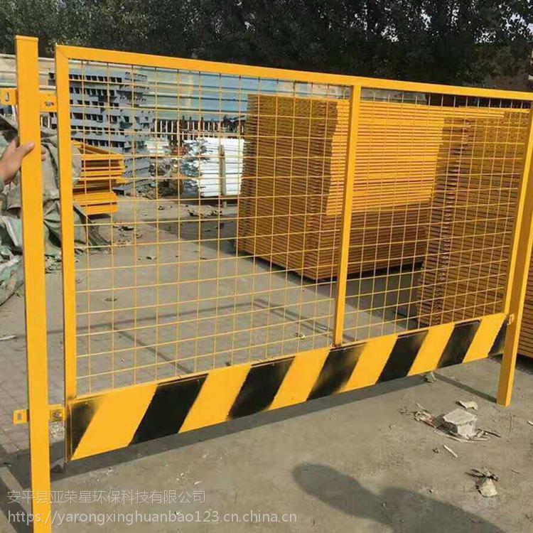 基坑围挡亚荣星生产 工地基坑现货规格 电梯施工安全门