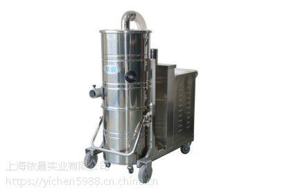 上海大功率大口径工业吸尘器|三相电工业级吸铁钉木屑吸尘器厂家直销