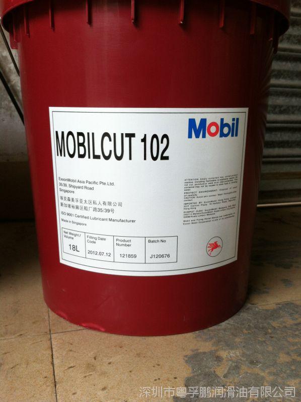 美浮克特102水溶性切削液 cut 102水溶性通用加工液 全国免邮