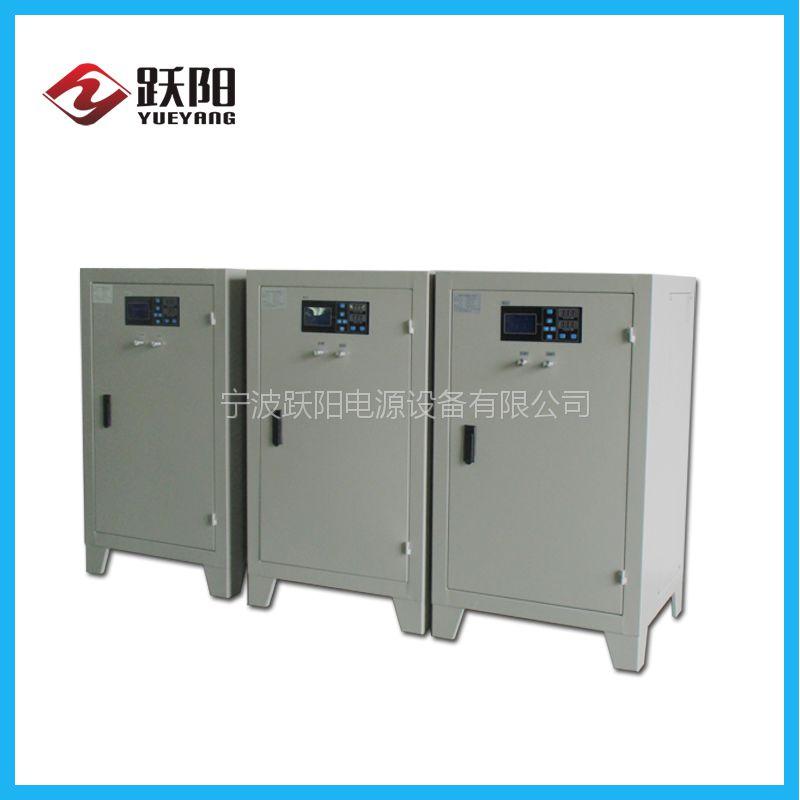 大功率直流稳压电源 可调稳压/交流电源专业生产跃阳品牌可任意定制