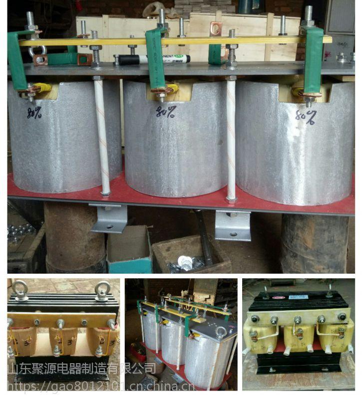 聚源BP4-10006/08016频敏变阻器配81KW-100KW电机之用