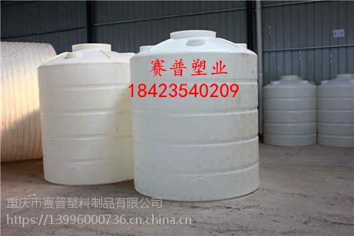 优质塑料水箱聚乙烯储罐厂家批发/赛普PE塑料水箱价格