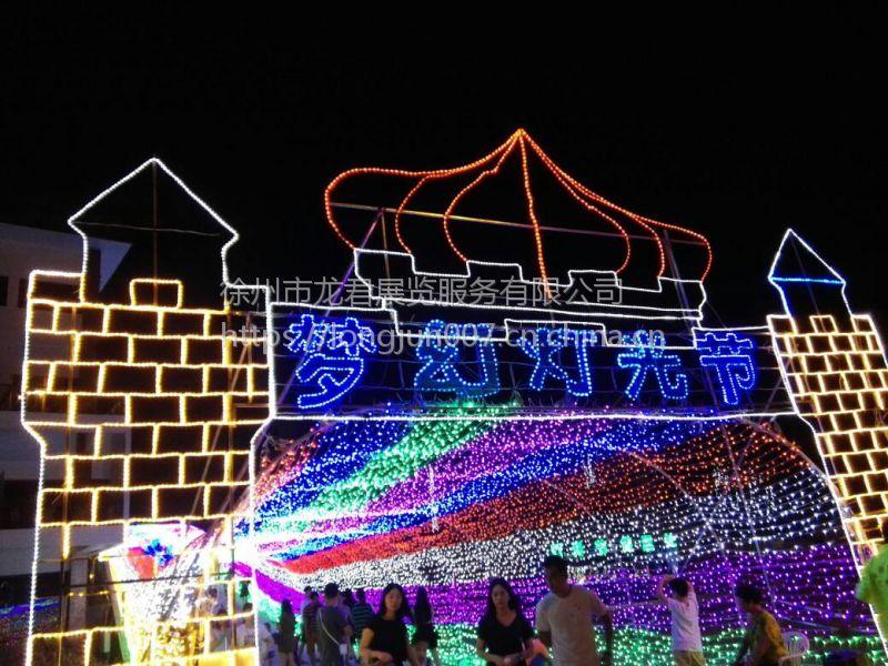 一场灯光节带来整个区域的经济发展